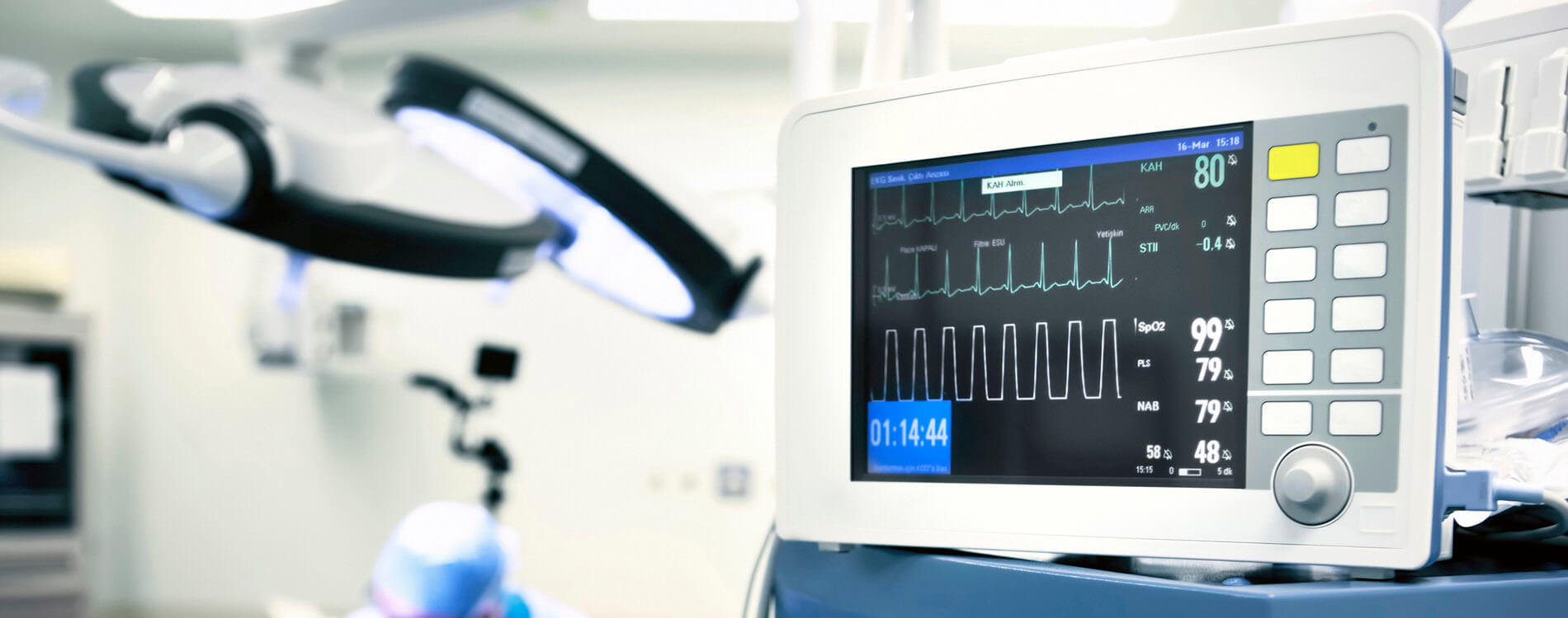 patient-monitor-banner